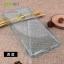 เคส Nubia Z17S ซิลิโคน soft case โปร่งใสโชว์ตัวเครื่อง MOFI สวยงามมาก ราคาถูก thumbnail 6