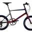 จักรยานมินิคาร์บอน JAVA FRECCIA-451-APEX thumbnail 1