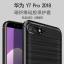 เคส Huawei Y7 Pro 2018 ซิลิโคน TPU แบบนิ่มสีพื้นสวยงามปกป้องตัวเครื่อง ราคาถูก (ตอนนี้มีเป็นโมเดลจีนนะครับ) thumbnail 4