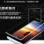 สำหรับ OPPO FIND7 ฟิล์มกระจกนิรภัยป้องกันหน้าจอ 9H Tempered Glass 2.5D (ขอบโค้งมน) HD Anti-fingerprint thumbnail 3