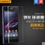 สำหรับ SONY XPERIA Z3 ฟิล์มกระจกนิรภัยป้องกันหน้าจอ 9H Tempered Glass 2.5D (ขอบโค้งมน) HD Anti-fingerprint thumbnail 1
