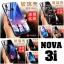 เคส Huawei Nova 3i เคสขอบซิลิโคน ลายกราฟฟิกเท่ๆ มีแผ่นฟิล์มกระจกที่หลังเคส ทำให้เคสเงาๆ สวยๆ thumbnail 1