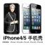 EXO เคส EXO KAI iPhone4/4s/5/5s thumbnail 1