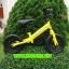 จักรยานฝึกการทรงตัว OSAKA BALANCE BIKE รุ่น BABY TIGER ล้อ 12 นิ้ว (เหล็ก) thumbnail 8