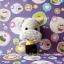 ตุ๊กตาถัก ฮิปโปโป thumbnail 1