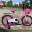 จักรยานเด็ก MAXI รุ่น MELODYME ล้อ 16 นิ้ว thumbnail 2