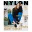 NYLON 2015.10 (F(x)- Crystal, Girls Day-YuRa) thumbnail 1