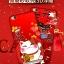 เคส Xiaomi Redmi 5A ซิลิโคนลายแมวกวักนำโชค Lucky Neko เฮงๆ น่ารักมากๆ พร้อมพู่ห้อย ราคาถูก thumbnail 2