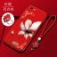 เคส OPPO F5 / F5 Youth / F5 6GB ซิลิโคนแบบนิ่ม สกรีนลายดอกไม้ สวยงามมากพร้อมสายคล้องมือ ราคาถูก (ไม่รวมแหวน) thumbnail 4