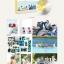 [#BTS] 2017 BTS SUMMER PACKAGE VOL.3+DVD + (ARMY FAN) thumbnail 2