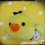 ตุ๊กตาพวงกุญแจ กุ๊กไก่โระอิโทะริออนเซน คลุมผ้าขนหนูลายจุด Rilakkuma Kiiroitori plush keychain Onsen thumbnail 3