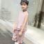 เสื้อ+กางเกง สีชมพู แพ็ค 5 ชุด ไซส์ 120-130-140-150-160 (เลือกไซส์ได้) thumbnail 2