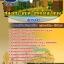 คู่มือเตรียมสอบสถาปนิก กรมการปกครองส่วนท้องถิ่น thumbnail 1
