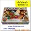 ชุดหั่นผักผลไม้สมจริง แพคกล่อง พร้อมมีดและเขียงในตัว thumbnail 1