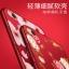 เคส Xiaomi Redmi 5A ซิลิโคนแบบนิ่ม สกรีนลายดอกไม้ สวยงามมากพร้อมสายคล้องมือ ราคาถูก (ไม่รวมแหวน) thumbnail 3