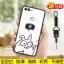เคส Huawei Y9 (2018) ซิลิโคนแบบนิ่มสกรีนลายน่ารักมาก ราคาถูก (สายคล้องและแหวนแล้วแต่ร้านจีนแถมมาหรือไม่) thumbnail 10