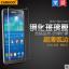 สำหรับ SAMSUNG NOTE3 NEO DUOS ฟิล์มกระจกนิรภัยป้องกันหน้าจอ 9H Tempered Glass 2.5D (ขอบโค้งมน) HD Anti-fingerprint thumbnail 1