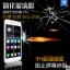 สำหรับ VIVO Y22 ฟิล์มกระจกนิรภัยป้องกันหน้าจอ 9H Tempered Glass 2.5D (ขอบโค้งมน) HD Anti-fingerprint thumbnail 4