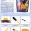 แปรงทำความสะอาด Cylion 6 ชิ้น ,6 IN 1 SETS CLEAN BRUSH SET,P02-04 thumbnail 3