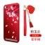 เคส Xiaomi Redmi 5A ซิลิโคนลายดอกไม้ พร้อมสายล้องสวยมากๆ ราคาถูก thumbnail 5