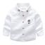 เสื้อ สีขาว แพ็ค 5 ชุด ไซส์ 90-100-110-120-130 thumbnail 1