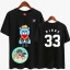 เสื้อยืด (T-Shirt) WINNER - EXIT (ชื่อเมมเบอร์) thumbnail 5