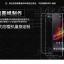 สำหรับ SONY XPERIA Z ULTRA ฟิล์มกระจกนิรภัยป้องกันหน้าจอ 9H Tempered Glass 2.5D (ขอบโค้งมน) HD Anti-fingerprint thumbnail 3