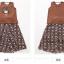 เสื้อ+กระโปรง สีน้ำาล แพ็ค 5 ชุด ไซส์ 120-130-140-150-160 (เลือกไซส์ได้) thumbnail 5