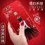 เคส Huawei P9 รุ่น Princess thumbnail 1