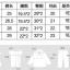 เสื้อ+กางเกง สีขาว แพ็ค 4 ชุด ไซส์ 80-90-100-110 thumbnail 2