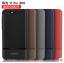 เคส Huawei Y7 Pro 2018 ซิลิโคน TPU แบบนิ่มสีพื้นสวยงามปกป้องตัวเครื่อง ราคาถูก (ตอนนี้มีเป็นโมเดล Model จีนที่มีรูแสกนนิ้วนะครับ) thumbnail 1