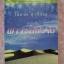 ฟ้าจรดทราย - โสภาค สุวรรณ thumbnail 2