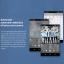 ขาย FiiO X7 Mark II เครื่องเล่นพกพาระดับ Hi-Res ระบบ Android รองรับ Lossless DSD และ Bluetooth 4.1 thumbnail 24