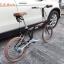 จักรยานพับได้ K-ROCK A2003ADCL ใช้เพลาขับเคลื่อน 3 สปีด 2018 thumbnail 13
