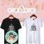 เสื้อยืด (T-Shirt) I.O.I (v.1) thumbnail 1