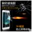สำหรับ Vivo X6Plus ฟิล์มกระจกนิรภัยป้องกันหน้าจอ 9H Tempered Glass 2.5D (ขอบโค้งมน) HD Anti-fingerprint thumbnail 1