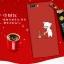 เคส Nubia M2 Lite พลาสติกลายการ์ตูนน่ารักมากๆ พร้อมสายคล้องเข้ากัน ราคาถูก thumbnail 4