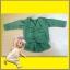 ชุดเซ็ตเสื้อสูท กางเกงขาสั้น ผ้าฝ้ายสีเขียวขี้ม้า เนื้อนิ่ม สวยน่ารักมากค่ะ Disney Animators' Collection Doll - 16'' (พร้อมส่ง) thumbnail 1