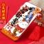 เคส Samsung Galaxy Grand 2 พลาสติก TPU แมวกวักนำโชค Lucky Neko พร้อมที่ห้อยเข้าชุด ราคาถูก thumbnail 10