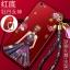 เคส VIVO Y71 ซิลิโคนแบบนิ่ม สกรีนลายผู้หญิงและดอกไม้ สวยงามมากพร้อมสายคล้องมือ ราคาถูก (ไม่รวมแหวน) thumbnail 8