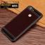 เคส Huawei Y9 (2018) ซิลิโคน soft case หนังเทียมสวยหรู ราคาถูก thumbnail 6