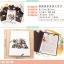 แฟ้มหนา EXO EXO The Lost Planet (ระบุหน้าปก) thumbnail 2