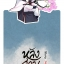 [ Pre order ] เรื่อง หลังสวนดอกท้อ ผู้เเต่ง Natsukairi thumbnail 4