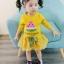 เสื้อ+กระโปรง สีเหลือง แพ็ค 5 ชุด ไซส์ 7-9-11-13 thumbnail 4