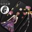 เคส VIVO V9 ซิลิโคนแบบนิ่ม สกรีนผู้หญิง สวยงามมากพร้อมสายคล้องมือ ราคาถูก (ไม่รวมแหวน) thumbnail 12