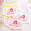 กางเกงในเด็ก คละสี (1 ถุง มี 3 ตัว แพ็ค 8 รวม 24ตัว) ไซส์ XXL อายุ 8-9 ปี thumbnail 3