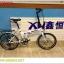 จักรยานพับได้ MASCOT ,QJ007 เฟรมเหล็ก 7 สปีด พร้อมตะแกรงหลังและบังโคลน thumbnail 2
