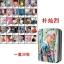 ชุดรูปพร้อมกล่องเหล็ก #EXO THE WAR KoKoBop #Chanyeol thumbnail 1