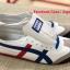 รองเท้า leo tiger สีขาว thumbnail 1
