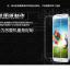 สำหรับ SAMSUNG GALAXY S4 ฟิล์มกระจกนิรภัยป้องกันหน้าจอ 9H Tempered Glass 2.5D (ขอบโค้งมน) HD Anti-fingerprint thumbnail 3